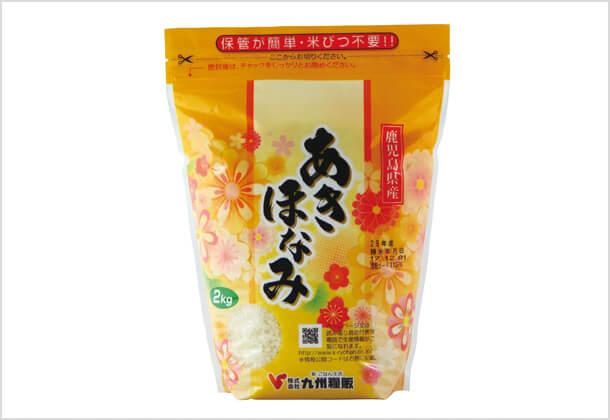あきほなみ2kgスタンドパック(鹿児島あきほなみ100%)