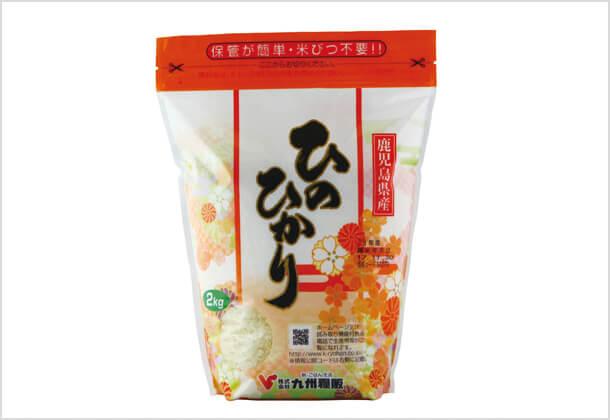 鹿児島ひのひかり2kgスタンドパック(鹿児島ヒノヒカリ100%)