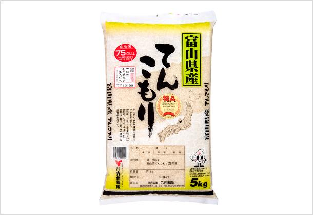 富山てんこもり5kg・10kg(富山てんこもり100%)