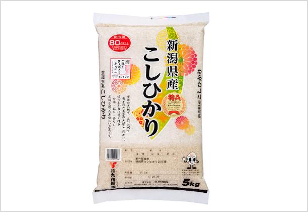 新潟県産こしひかり5kg(新潟コシヒカリ100%)