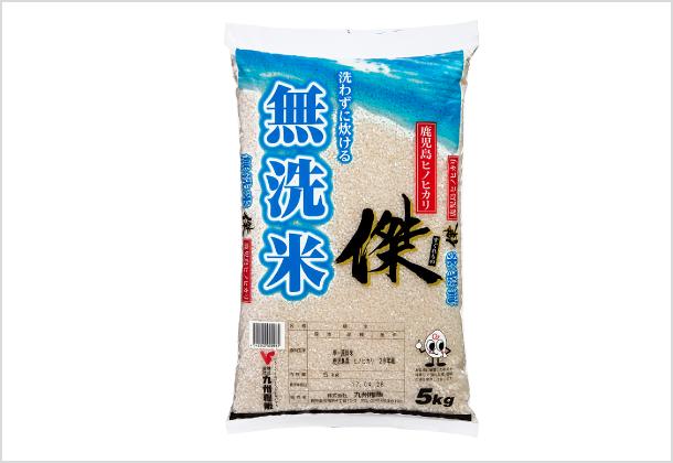 無洗米・すぐれもの5kg・10kg(鹿児島ヒノヒカリ100%)
