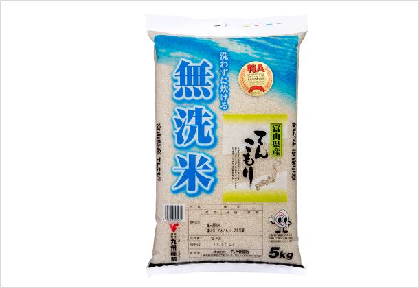 無洗米・てんこもり5kg(富山てんこもり100%)