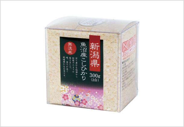 真空米・魚沼産こしひかり300g(魚沼コシヒカリ100%)