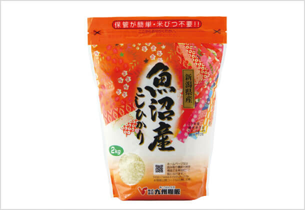 魚沼産こしひかり2kgスタンドパック(魚沼コシヒカリ100%)