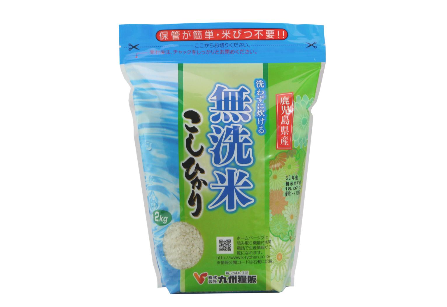 無洗米・鹿児島こしひかり2kgスタンドパック(鹿児島こしひかり100%)