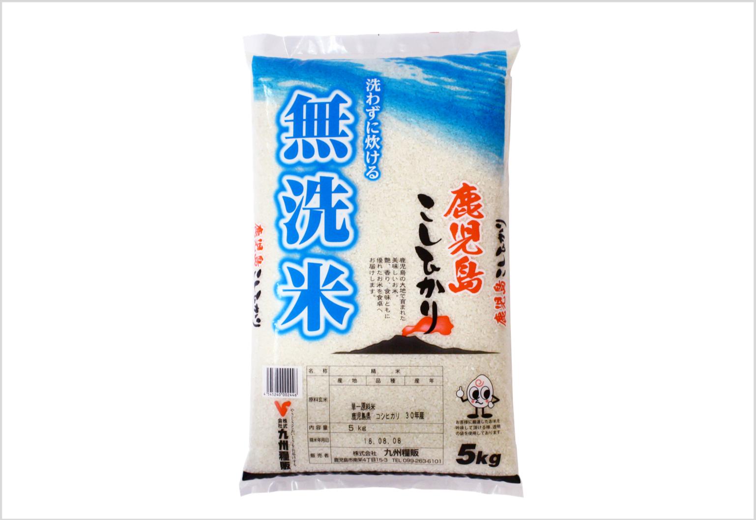 無洗米・鹿児島こしひかり5kg・10kg(鹿児島コシヒカリ100%)