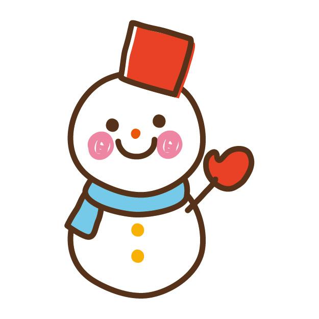 米むすび\12月の営業日/のお知らせ